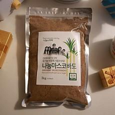 유기농 비정제설탕 나눔마스코바도 (1kg)