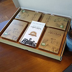 명절고급선물세트 (300g x 5봉)