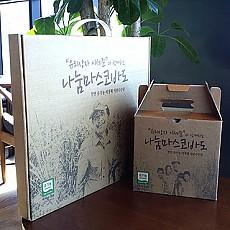 고급선물세트 (300g x 3봉)